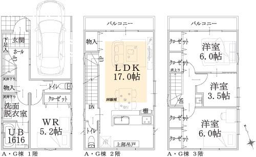 A・G棟建物平面図