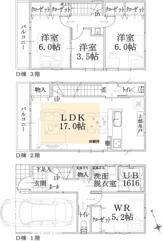 D棟建物平面図