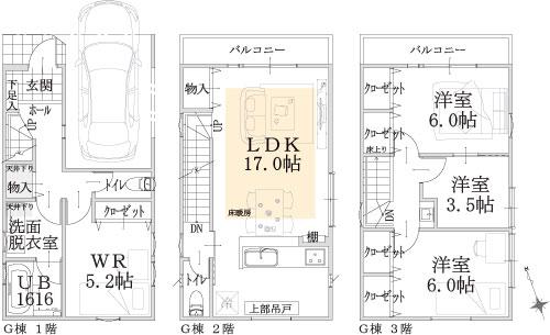 G棟建物平面図