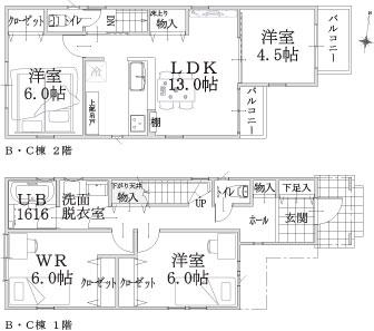 B・C棟建物平面図