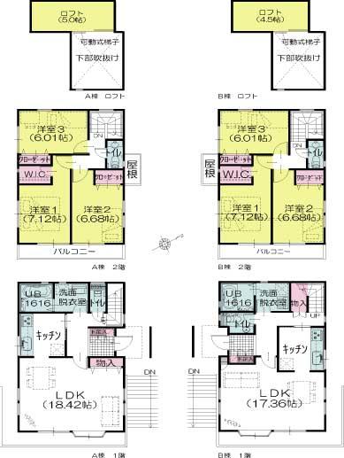 A・B棟建物平面図
